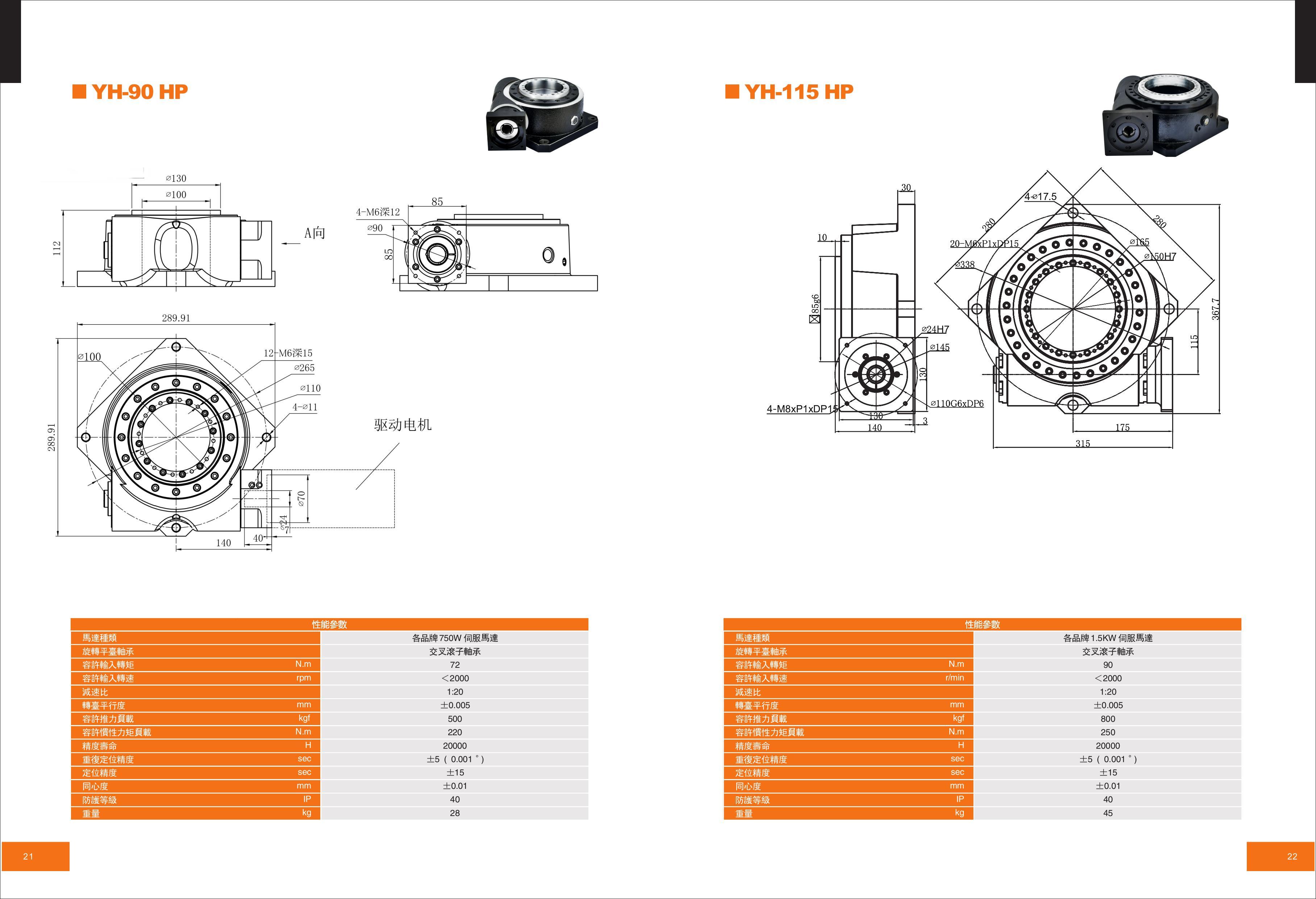 YH90-115.jpg